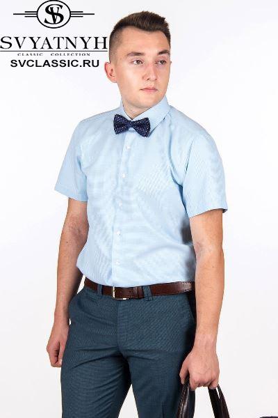 Выбрать модный мужской костюм svclassic.ru