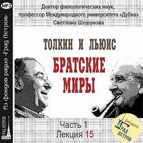 Книги на zvukislov.ru