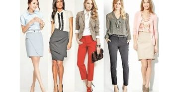 Одежда для работы в офисе для женщин